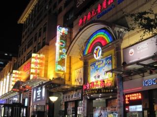 beijing-2011-09-02-20h13m09