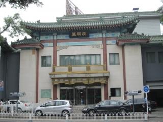 beijing-2011-09-03-11h45m21