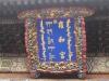 beijing-2011-09-14-12h55m15