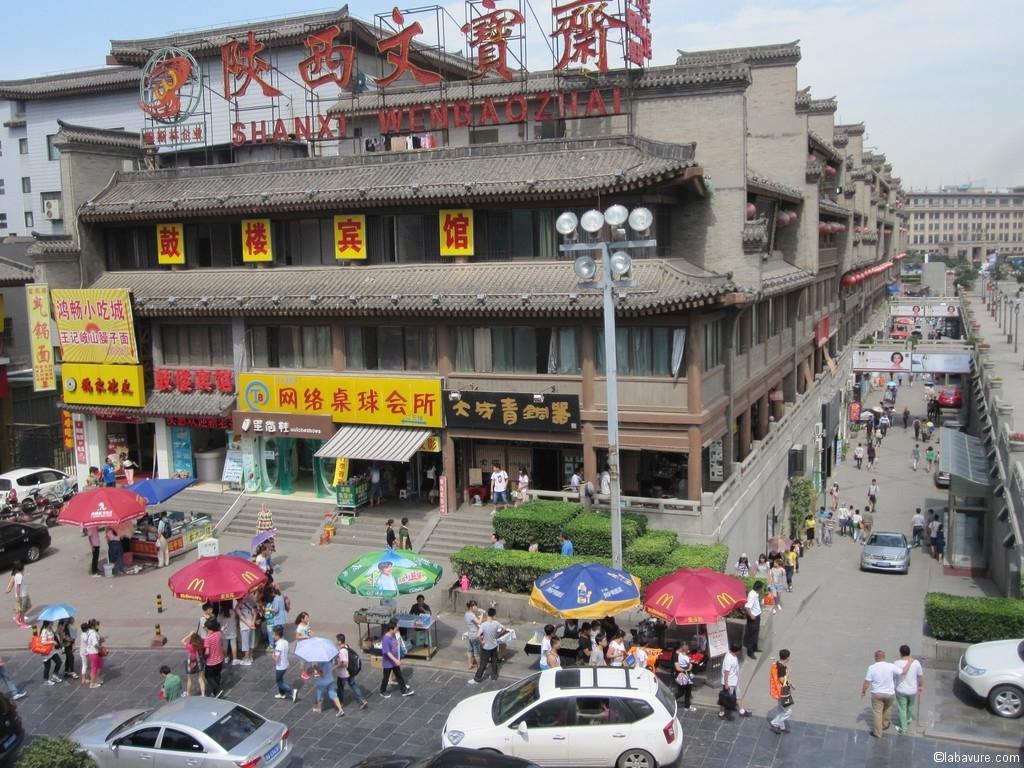 Xian 2 me jour le quartier musulman labavure 39 s blog for Piscine quartier chine