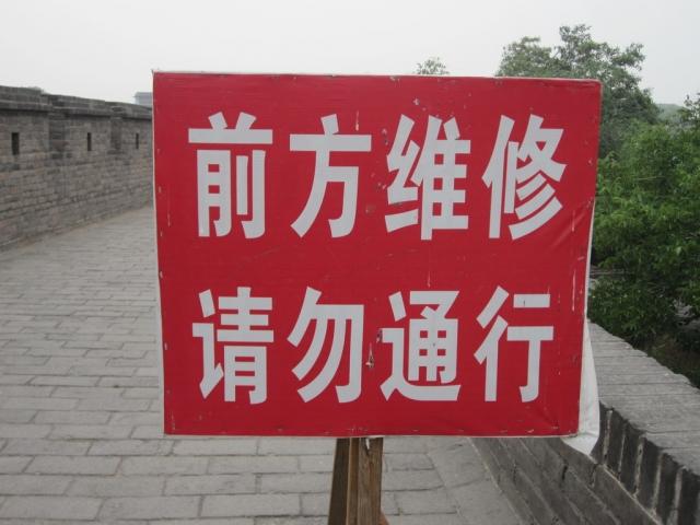 resized_chine-2013-06-08-12_19_49