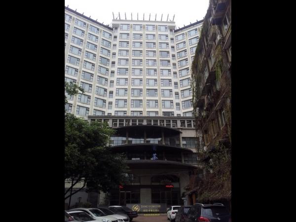 blog_chine_hotel_20160326_133306