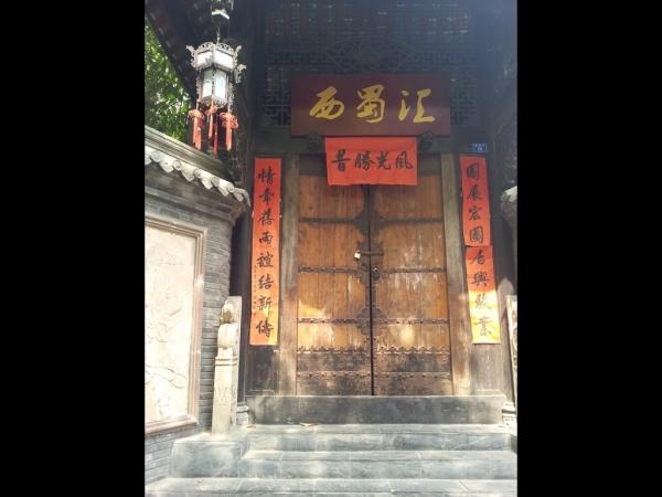 blog_chine_20160403_141440_kuanzhai_alleys