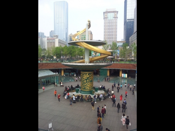 blog_chine_20160331_161906_tian_fu_square